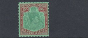 LEEWARD ISLANDS  1938-44  SG 113  10/-  BLUISH GREEN & DEEP RED GREEN  MH C £200
