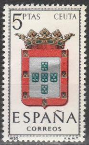 Spain #1094E MNH (S1156)