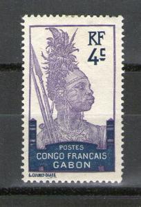 Gabon 35 MH
