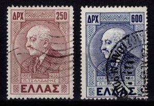 Greece 1946 Tenth Death Anniversary of P. Tsaldaris, Set [Used]