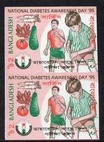 Bangladesh 1995 Diabetes Awareness Day 2t imperf pair unm...