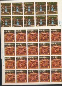 Guinea Ecuatorial 78' Royal Queen Imperf Proof MNH Blocks x 8(160 Stamps)AU11353