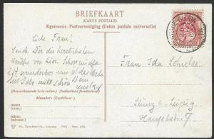 NETHERLANDS 1906 postcard 5c large S PERFIN, Scheveningen cds..............49441