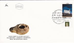 Israel # 1109, The SAmaritans, Cacheted Unaddressed FDC with Tab