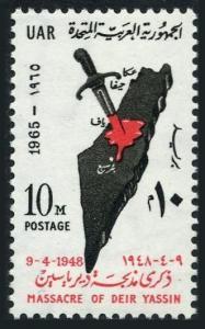 Egypt 664,MNH.Michel UAR 261. Deir Yassin massacre 1948.1965.