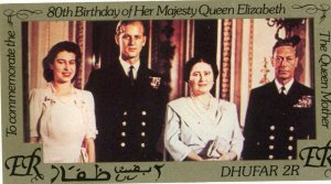 Dhufar 1980 QUEEN MOTHER 80th. BIRTHDAY s/s Imperforated (NH)VF