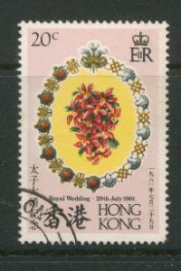 Hong Kong  SG 399 VFU