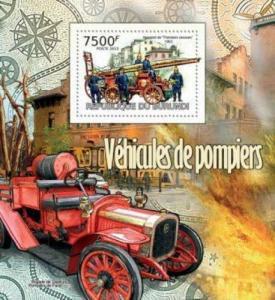 Burundi - Fire Vehicles on Stamps -  Stamp Souvenir Sheet 2J-255