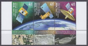 2021 Israel 3vstrip+Tab Remote-Sensing Satellites in Israel
