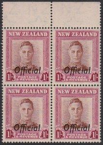 NEW ZEALAND 1938-51 GVI 1/- OFFICIAL upright wmk MNH block of 4 SG £68......Q819