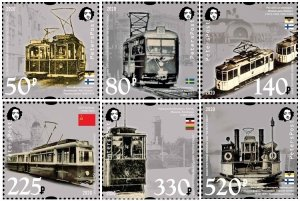 Russia. Finland. 2020. - Russia. 2020. Peterspost. The lost tram lines of the Ba