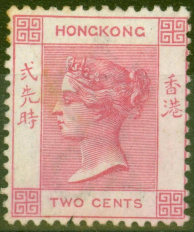 Hong Kong 1882 2c Rose-Pink SG32a Mtd Mint