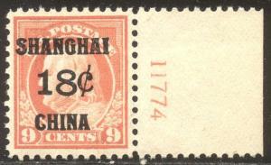 U.S. #K9 Mint VF NH PNS - 1919 18c on 9c Shanghai Ovpt