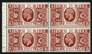 1935 Silver Jubilee NComB7 1 1/2d BOOKLET PANE Cylinder 66 U/M Cat 140 pounds
