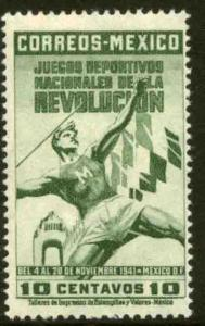 MEXICO 767 10cents National Games, Javelin thrower. MINT, NH. VF.