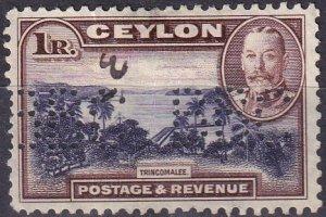 Ceylon #274 F-VF Used CV $29.00  (Z9612)