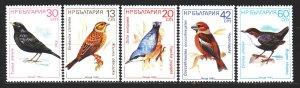 Bulgaria. 1987. 3608-14 from the series. Birds fauna. MNH.