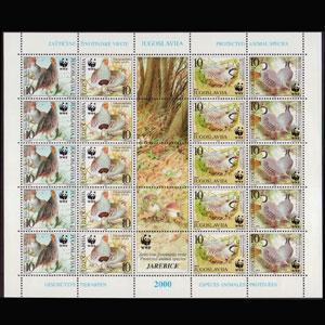 YUGOSLAVIA 2000 - Scott# 2479A Sheet-WWF Partridges NH