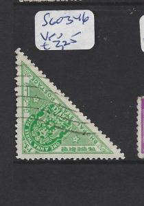 INDIA NATIVE STATE  BHOPAL  (P1308B)  TRIANGLE STAMP SG O346    VFU