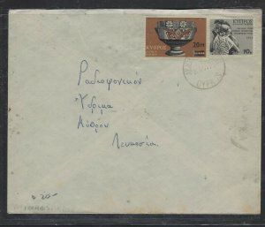 CYPRUS COVER (P2504BB)  20M/15M POTTERY+10M COVER AYIOAN TO ???