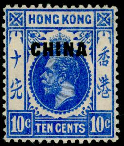 HONG KONG - BPOC SG6, 10c ultramarine, M MINT. Cat £19.