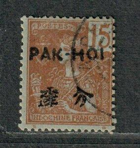 Fr. Office China Pakhoi Sc#22 Used/F-VF, Cv. $32.50