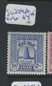 IRAQ   (P2803B)     SG 224A      MNH