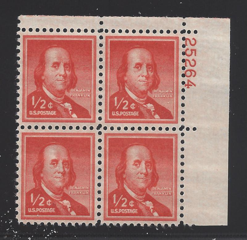 1030 1/2c LIBERTY SERIES - FRANKLIN - PB #25264 UR MNH CV*: $1.00 -  LOT 219