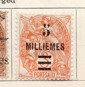 Port Said 1921 Early Issue Fine Mint Hinged 5m. Surcharged 272792