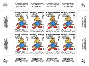 ABKHAZIA RUSSIA LOCAL SHEET ASTERIX ANIMATION CARTOON