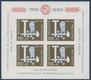 1960 Switzerland Scott B297 Owl, T-Square and Hammer MNH