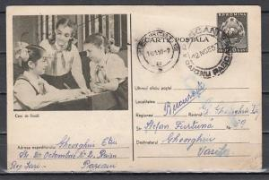 Romania, 1957 issue. Girl Guides Cachet on Postal Card.