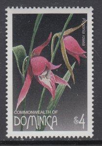 Dominica 1957 Flower MNH VF