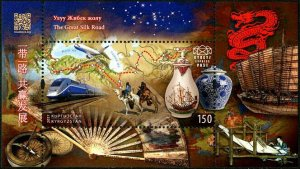 HERRICKSTAMP NEW ISSUES KYRGYZSTAN-KEP Great Silk Road S/S