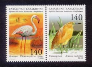 Kazakhstan Sc# 632 MNH Birds of the Caspian Sea (Pair)