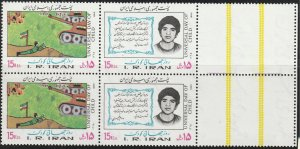 Persian stamp, Scott#2223A, mint never hinged, Strip of two, right, side, #B-10