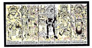 Papua New Guinea 516 MNH 1980 South Pacific Arts Festival