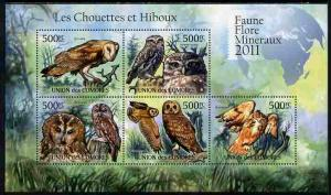 Comoro Islands 2011 Owls #1 perf sheetlet containing 5 va...