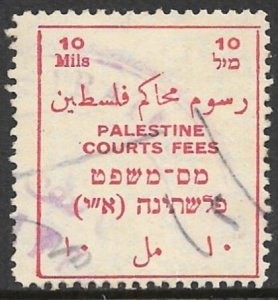 PALESTINE c1930 10m COURT FEES REVENUE Bale 234 Wmk SIDEWAY L USED