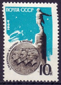 Soviet Union. 1964. 2937. Monument to the heroes of the stratonauts. MNH.