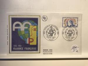 France Colorano silk FDC, 19 fév 1983, Alliance française 1883-1983, Paris