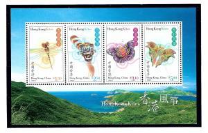 Hong Kong 833a MNH 1998 Hong Kong Kites S/S