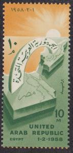 Egypt # 436, Maps of Egypt & Syria, NH, 1/2 Cat.