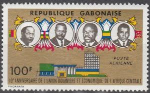 Gabon #C156 MNH F-VF  (SU2965)