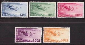 RYUKYU Scott C4-C8 MH*  Heavenly Maiden airmail set