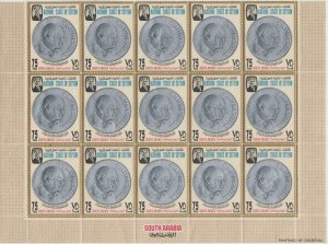 KATHIRI STATE SEIYUN CHURCHILL PERF PANE 15 $100's OG NH U/M SAUDI ARABIA