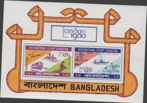 O) 1980 BLANGLADESH, INTERNATIONAL STAMP EXHIBITION, SOUVENI