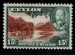 CEYLON GV SG373, 15c red-brown & green, M MINT.
