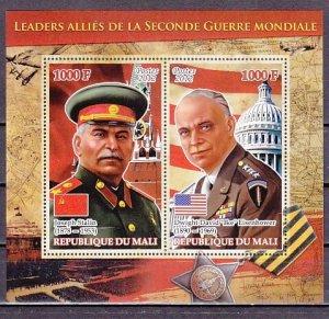 Mali, 2012 issue. War Leaders. D. Eisenhower & J. Stalin s/sheet. ^