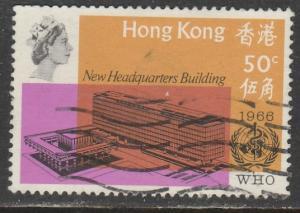 Hong Kong  1966  Scott No. 230  (O)